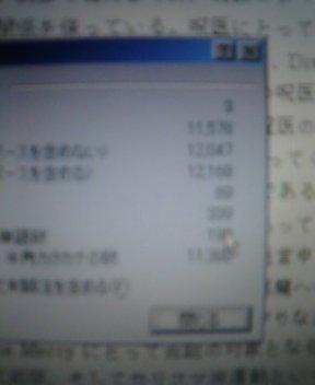 200409102236.jpg